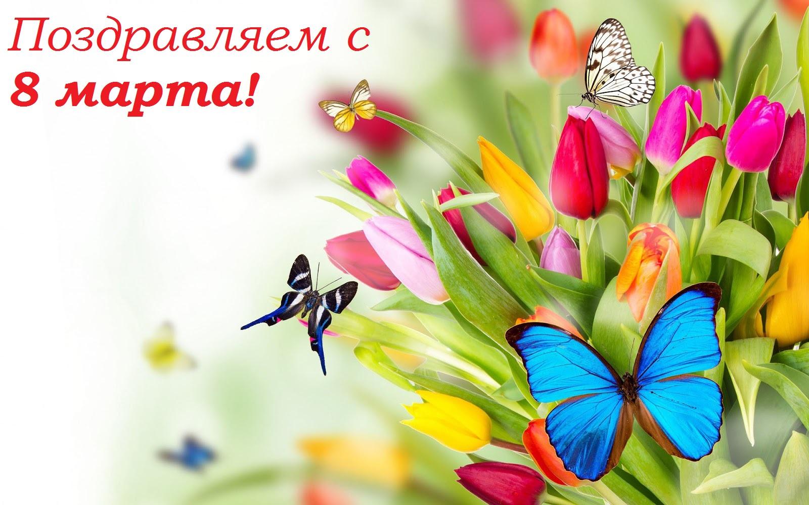 Открытка с днём рождения женщине с бабочками